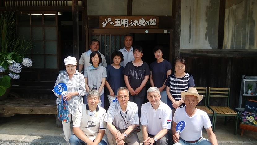 古民家「ふれ愛の舘」2017年7月オープン